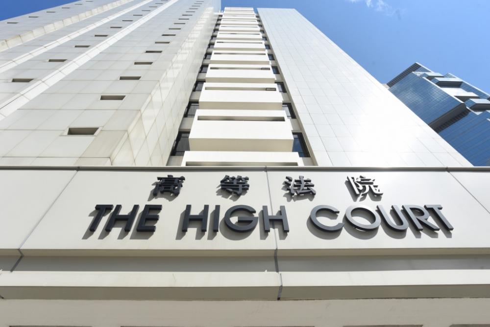 工人否認2項強姦及1項非禮罪,今早在高等法院受審。 資料圖片