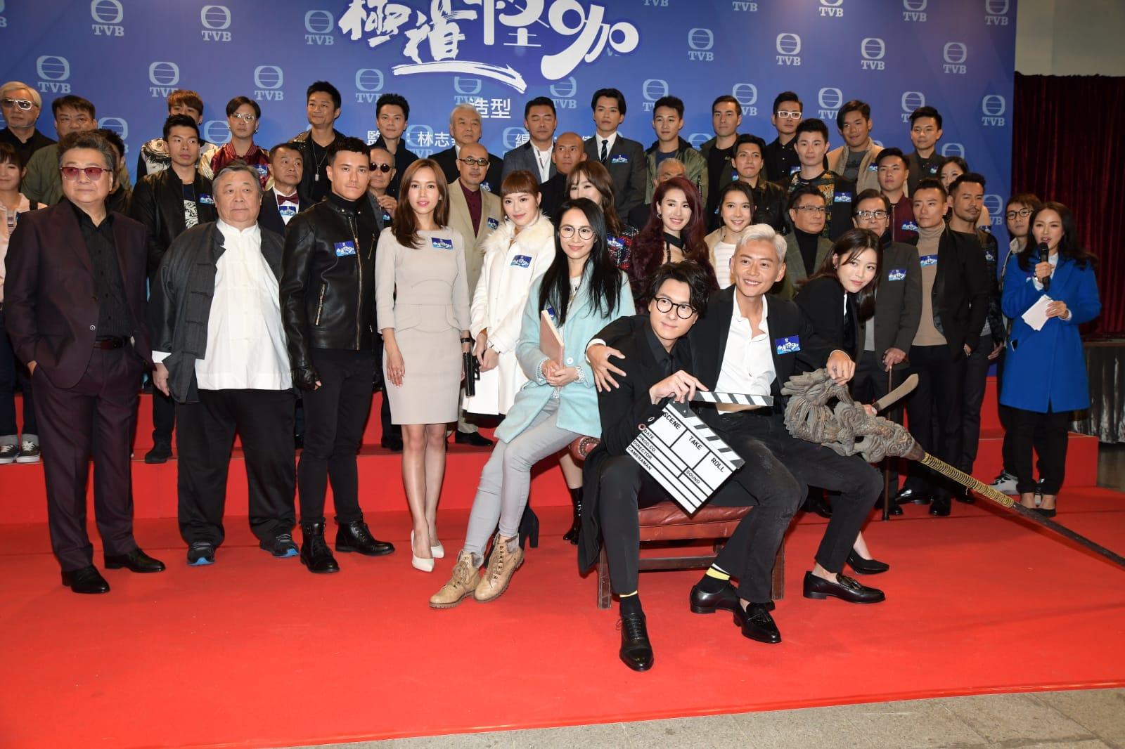 馮盈盈及高海寧等為新劇《極度怪咖》試造型。