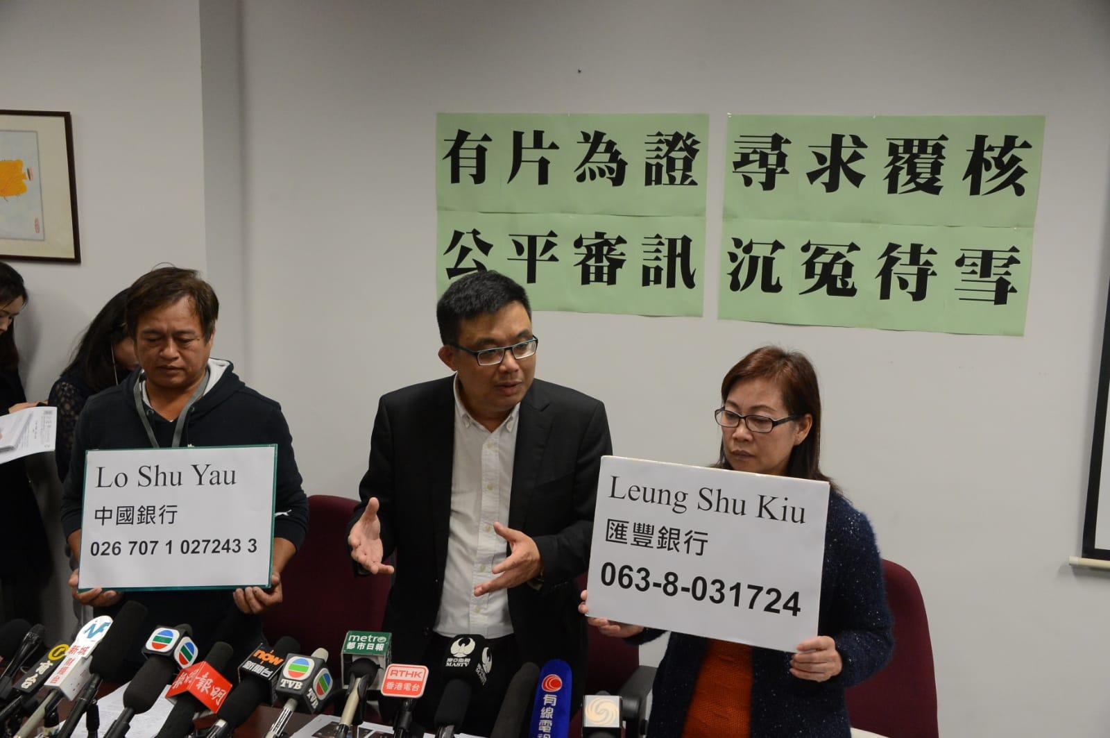 4人家屬決定入稟申請覆核裁決。