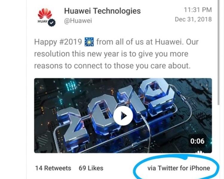 華為被發現用iPhone在Twitter發新年祝福,非常尷尬。網圖