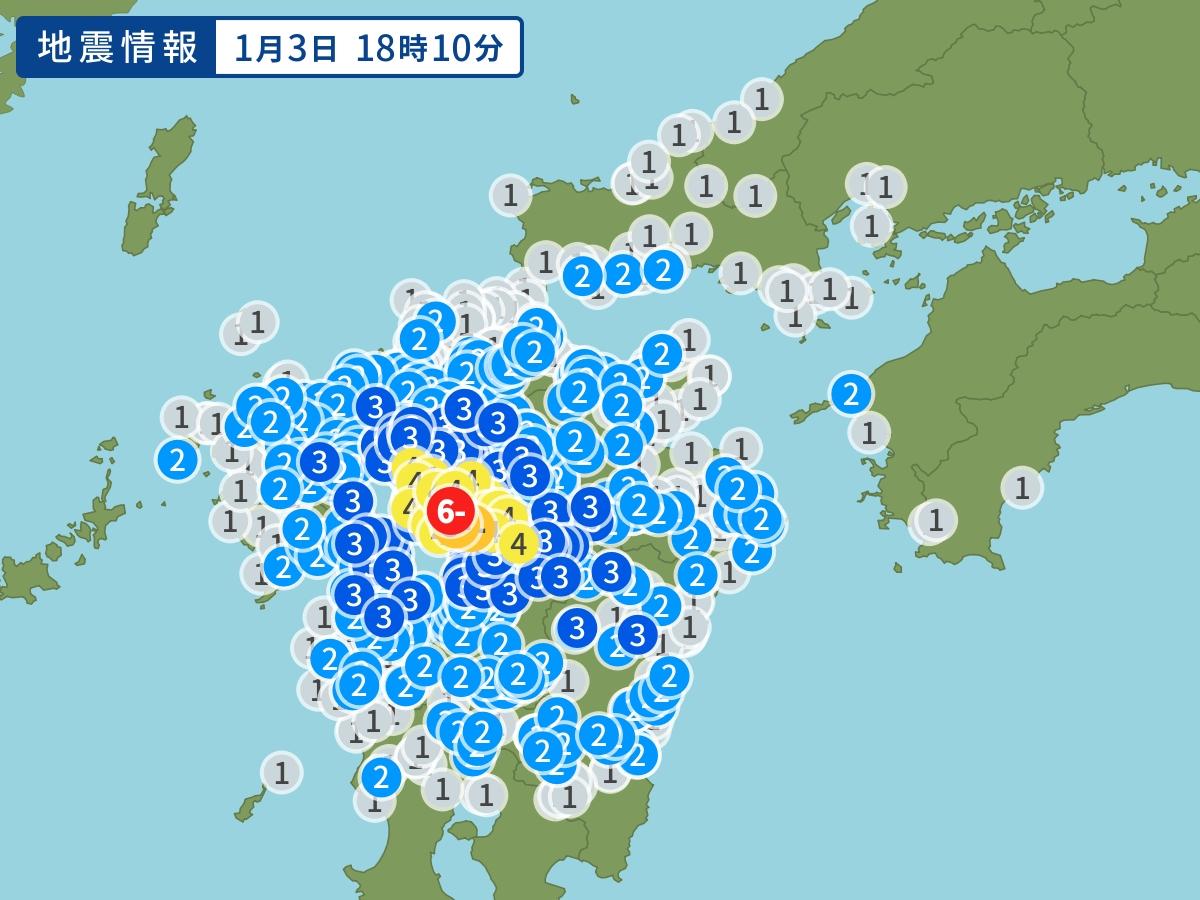 地震最高震度达到6弱。网上图片