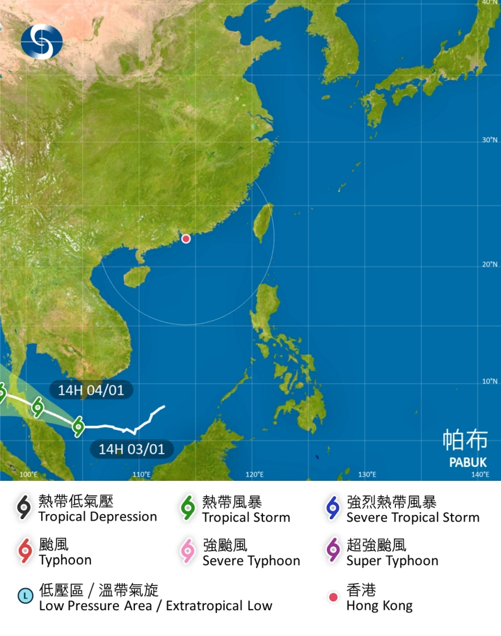 热带气旋「帕布」会在今明两日横过泰国湾,并移向马来半岛。天文台