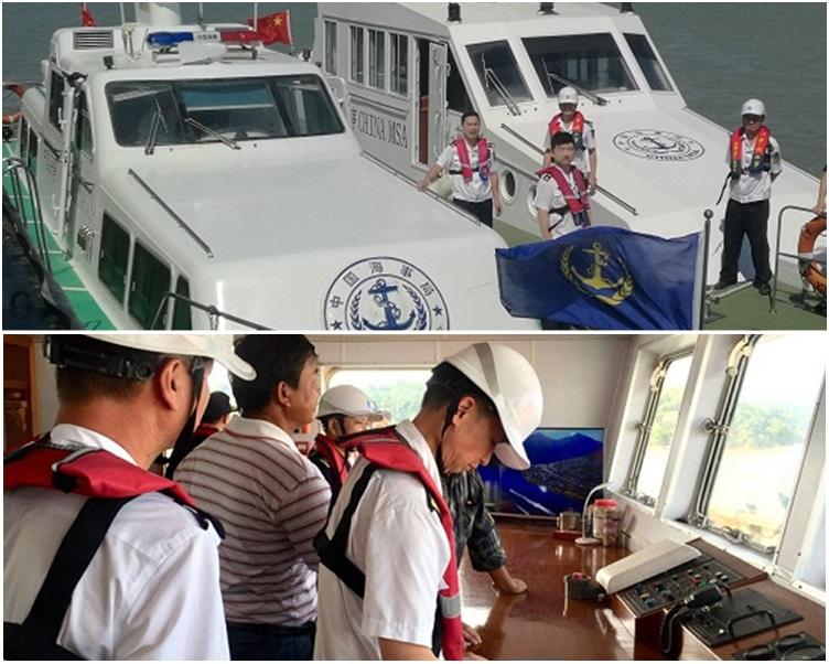 福建海事局通报事件。网上资料图片