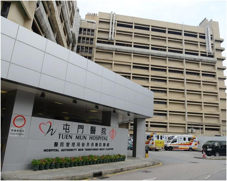 屯門醫院急症室最多人求診有544人次。
