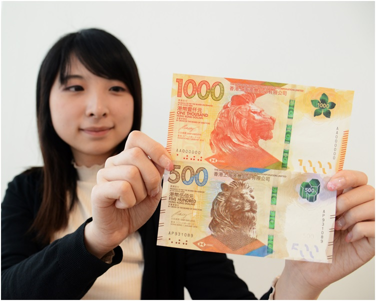 繼新版1千港元後500港元新鈔將於1月23日開始流通。