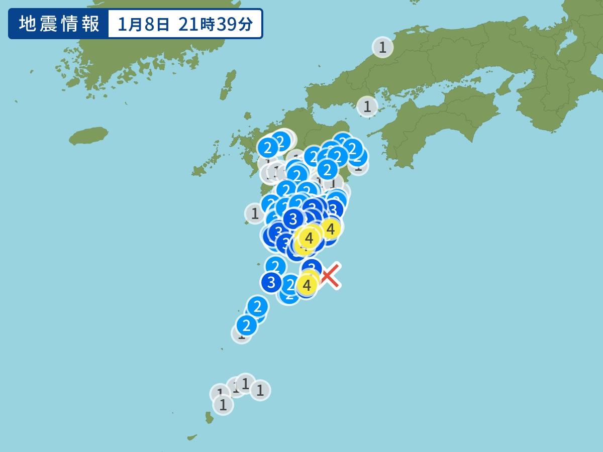 日本九州南部发生5.9级地震。网上图片