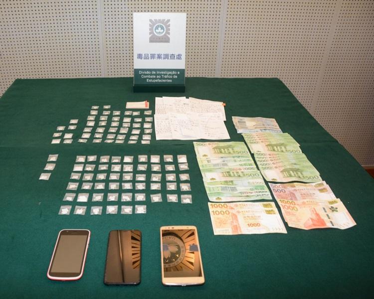 澳門司警展示涉案毒品及現金。