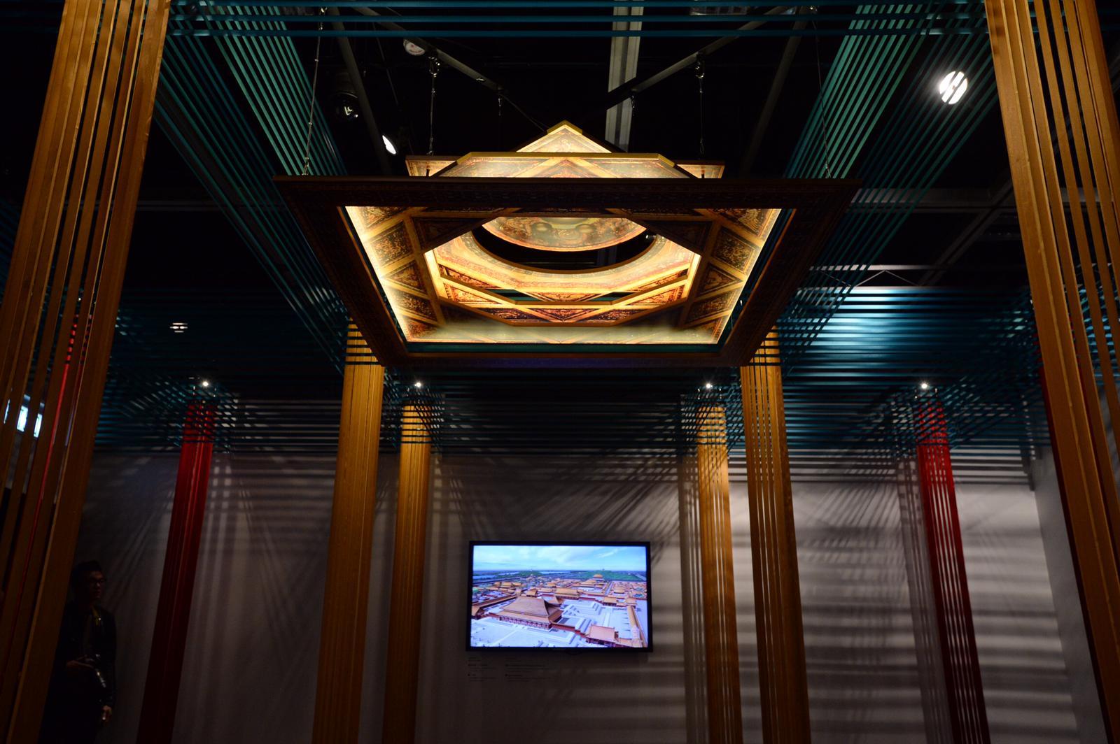 展覽重點介紹紫禁城內規格最高的建築——太和殿。