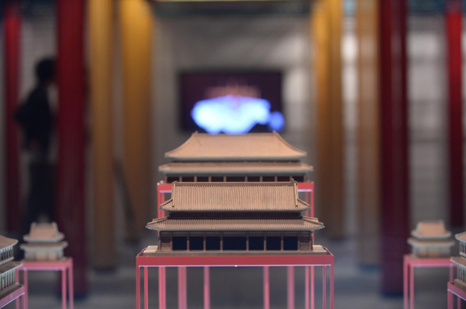 展覽介紹紫禁城的由來、規劃和建築特色。