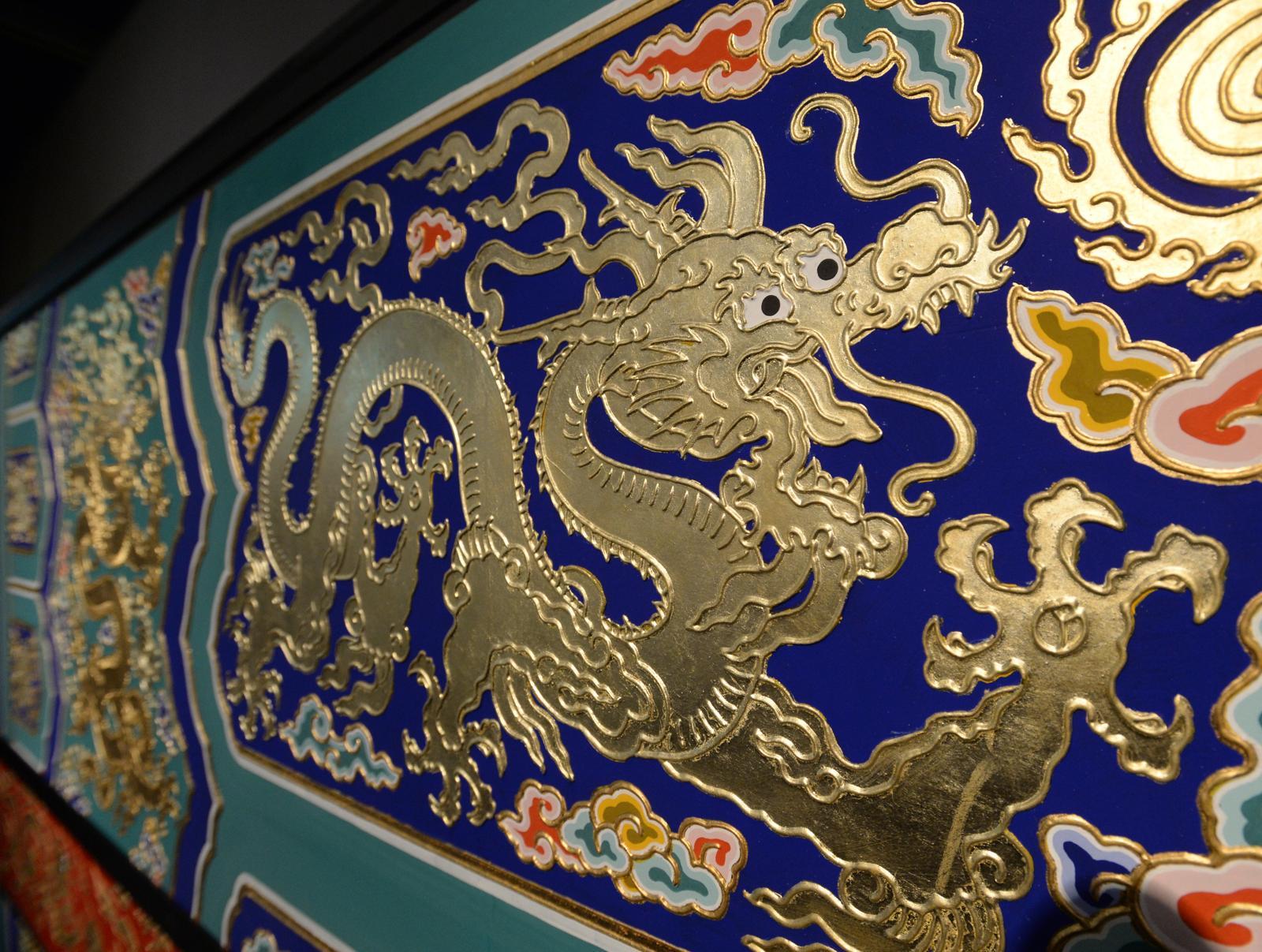 展覽以紫禁城的建築和工藝為主題。