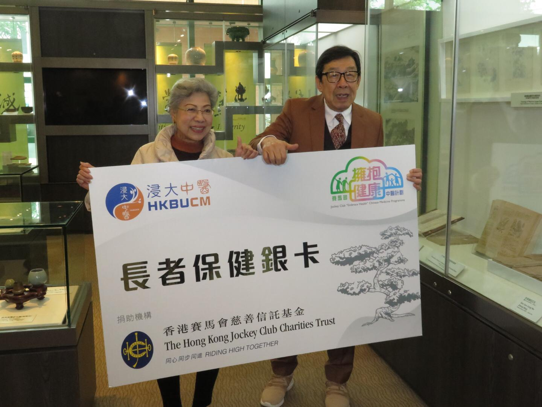 羅蘭和胡楓支持「長者保健資助計劃」啟動禮。