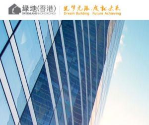 【337】綠地香港去年銷售額增25.95%