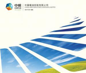 【606】中國糧油料全年盈利跌56.2%