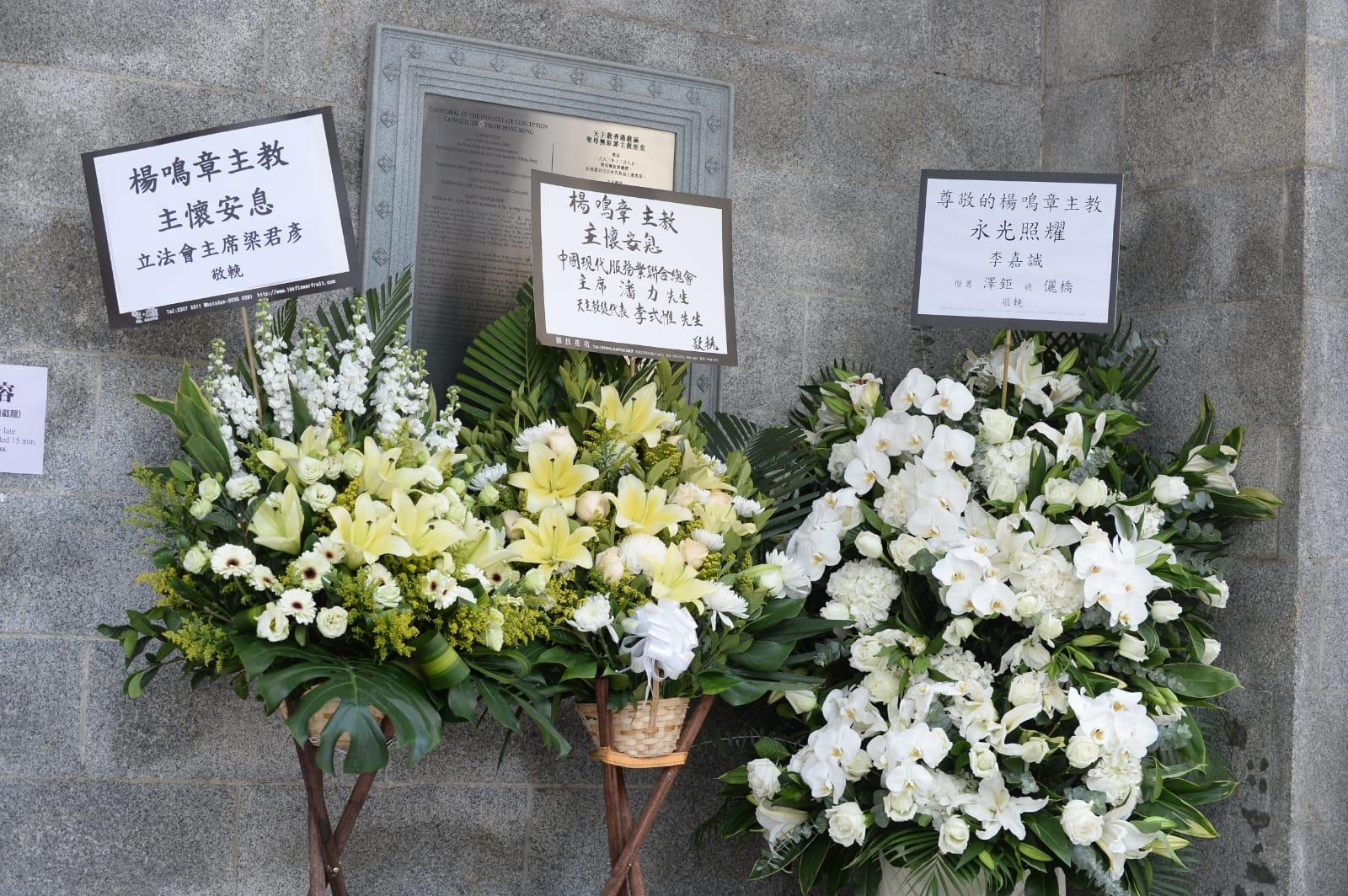 長和系前主席李嘉誠偕長子李澤鉅夫婦致送花圈(右)。