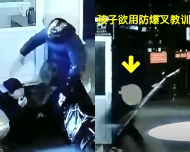 男童目睹媽媽被撞,憤而拿起鋼叉回擊。影片截圖