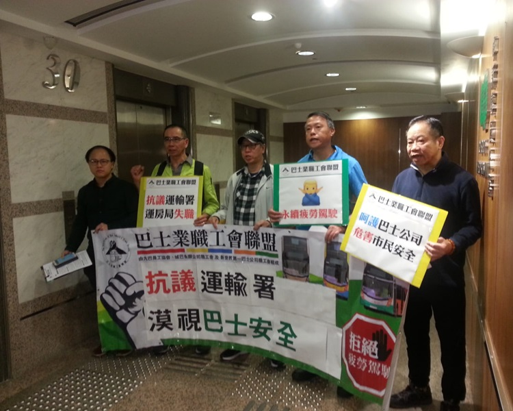 巴士業職工會聯盟向申訴專員投訴,促徹查運輸署批准「特別更」的行政責任。