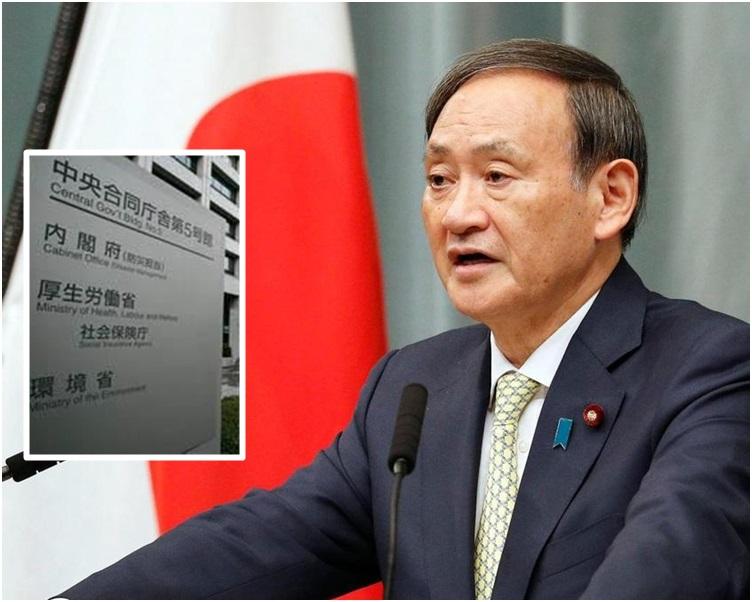 菅義偉表示會調查厚生勞動省計錯勞保金的事件。