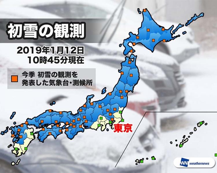 東京周六初雪預測。氣象公司WNI