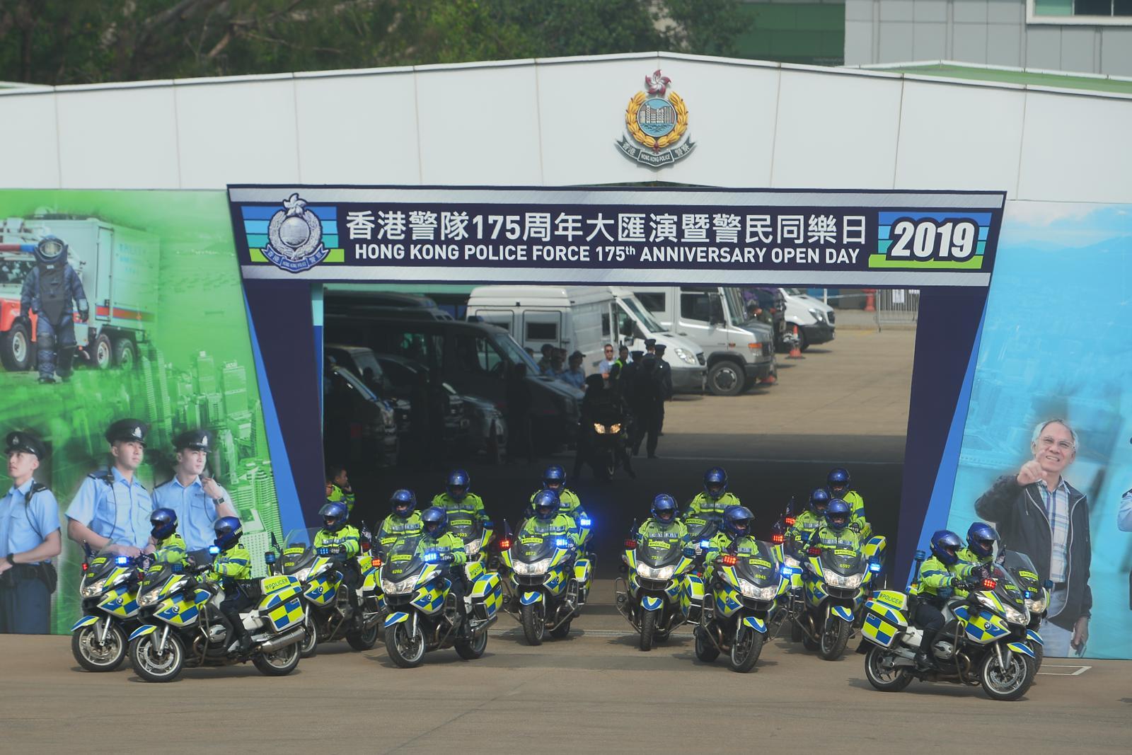 大匯演包括多個警隊部門表演。