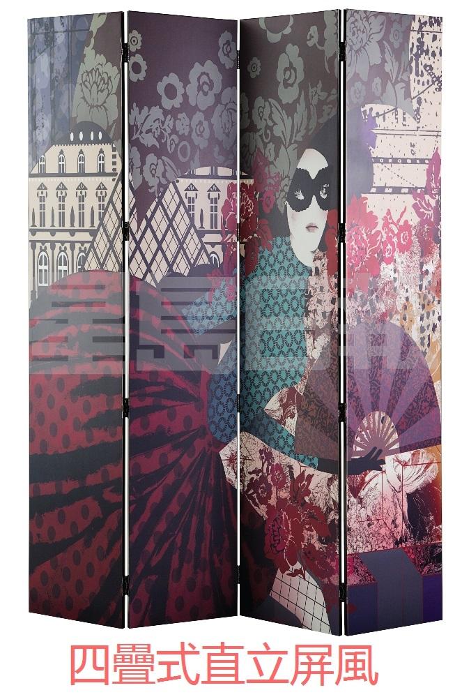四疊式屏風式Globe Trotter系列最令人矚目的亮點之一,精心製作的印花圖案以「倫敦」、「伊斯坦布爾」、「巴黎」等地命名,混合多種顏色和構圖展現出各地文化,完美展現了設計師的設計理念及各地文化的鐘愛。