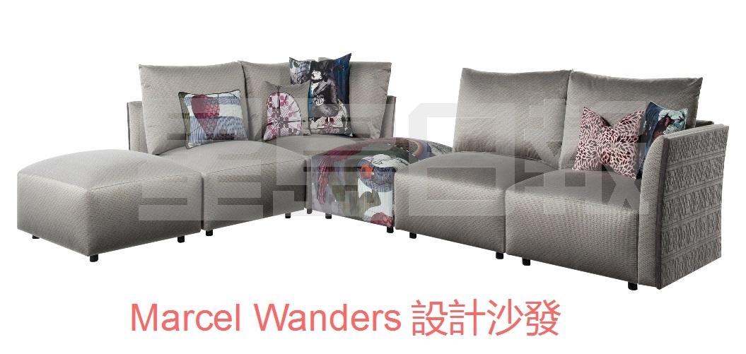 由Marcel Wanders設計的沙發以光啞面色澤對比呈現出充滿時尚感的魅力。銀色面料為Cerf-Volant增添了奢華感,而印有「倫敦」圖案的座墊則散發出現代高貴格調,整套設計展現出Marcel Wanders的創意意念及對色彩和布局的理解。