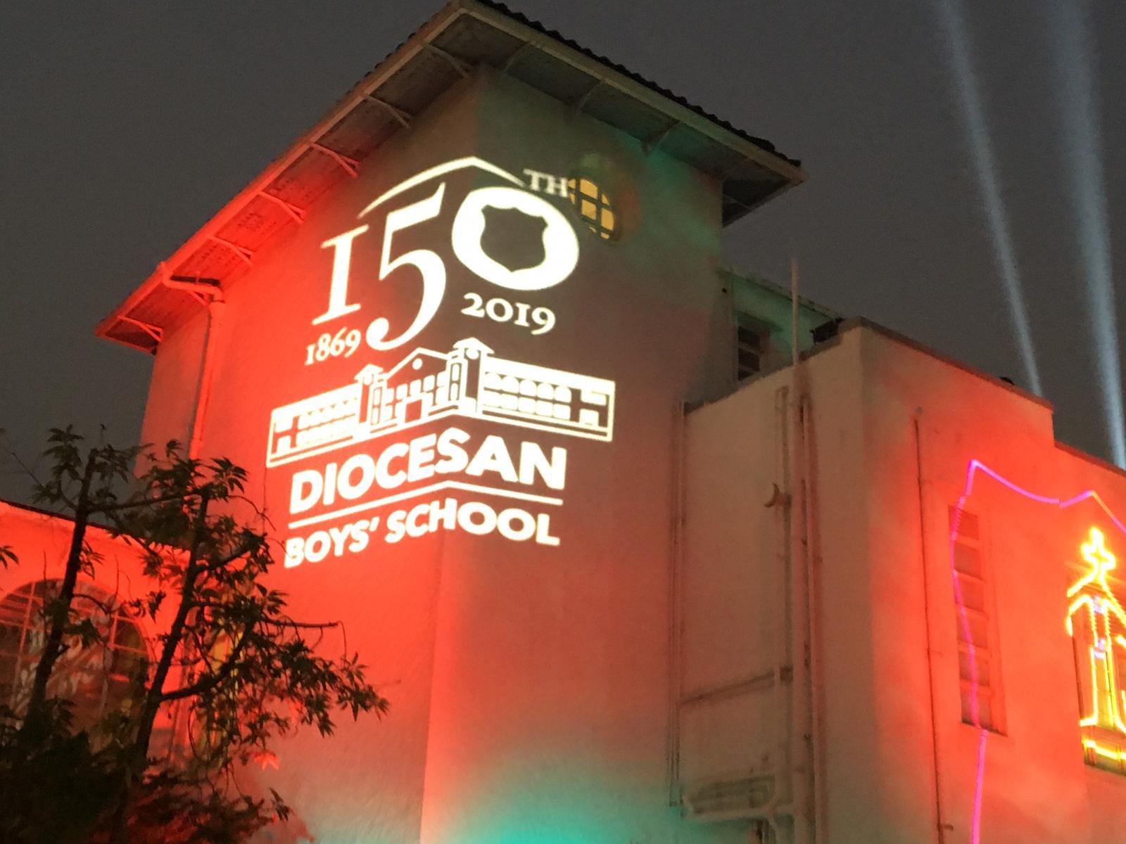 男拔150週年校慶將舉辦一連串慶祝活動