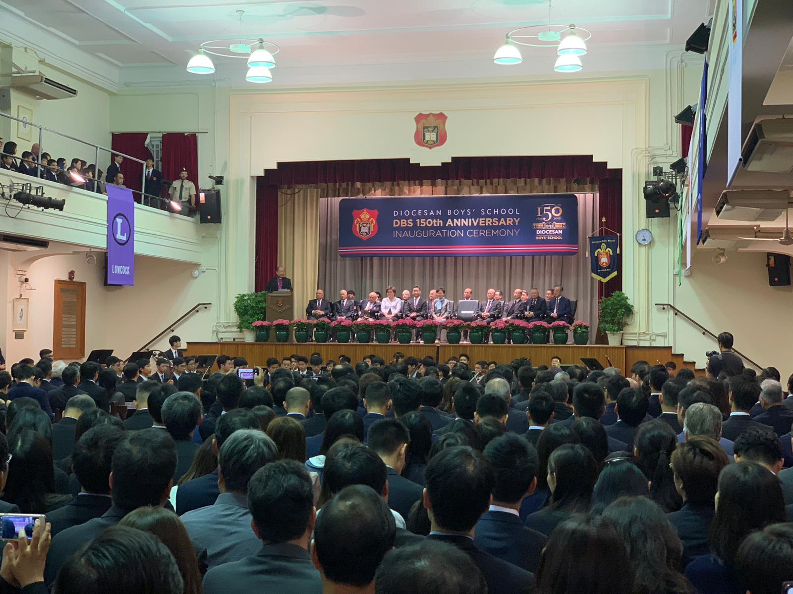 林鄭月娥出席拔萃男書院150周年校慶活動