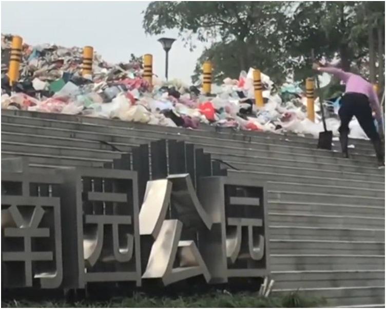 公園外堆滿上百噸的生活垃圾。網圖