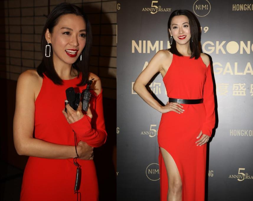 陳煒獲監製梅小青為她度期,讓她出席不少活動及商演賺快錢。