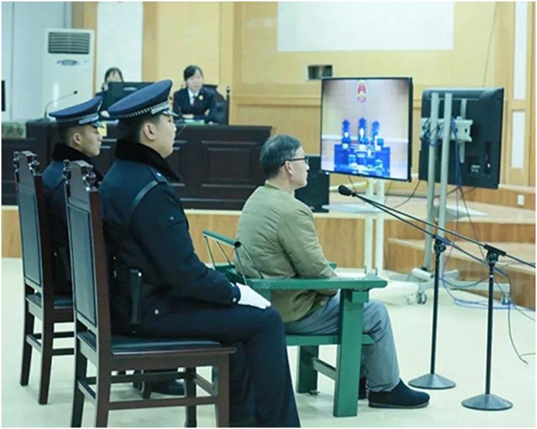 景学江被控贪污、受贿、挪用公款罪成。网图