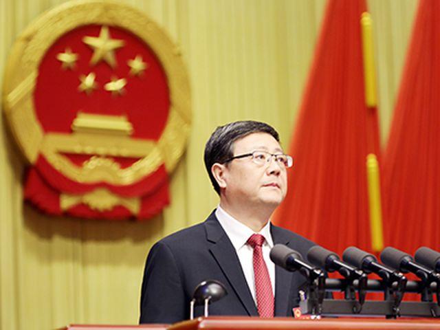 北京市人大常委会网站图片