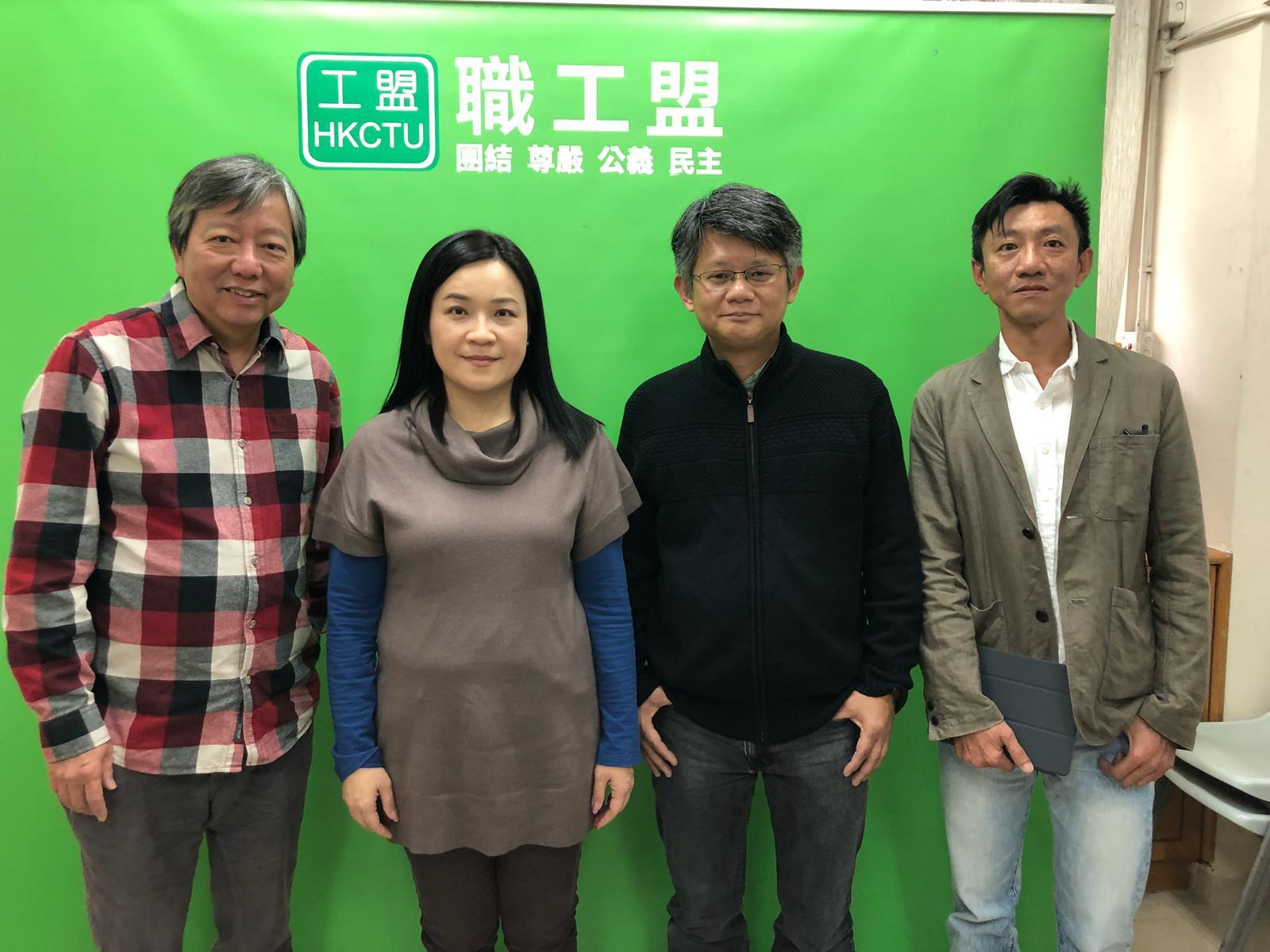 職工盟總幹事蒙兆達(右二);李卓人(左一)