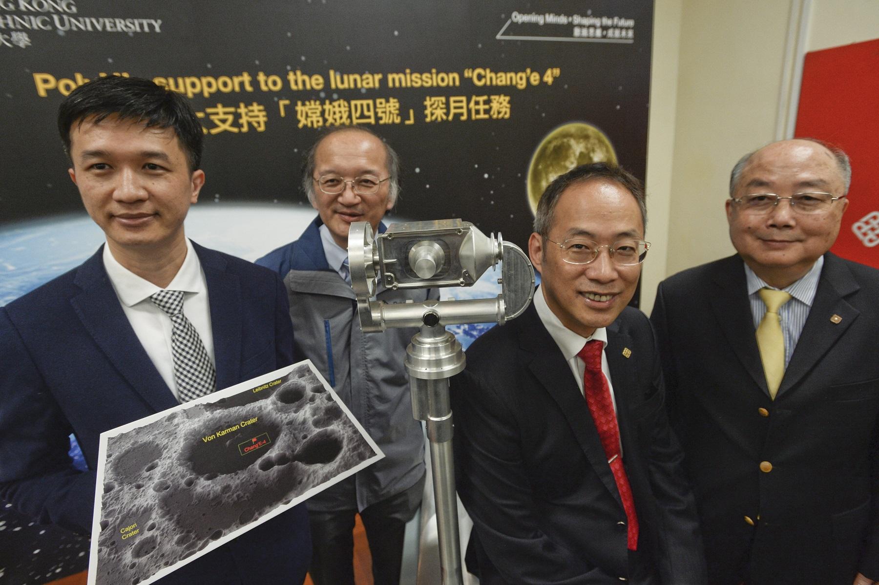 理大團隊助嫦娥登月,包括設計和開發先進的「相機指向系統」