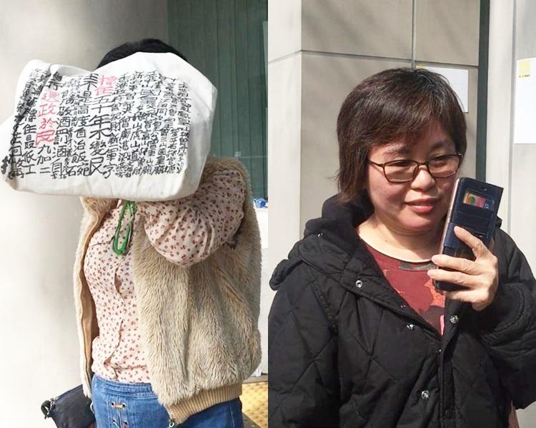 左:赖容、朱肖云。刘晓曦摄