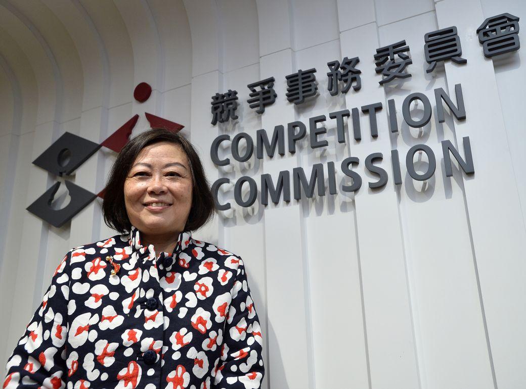 胡红玉表示,2宗涉嫌违反竞争法的个案已完成审讯。资料图片