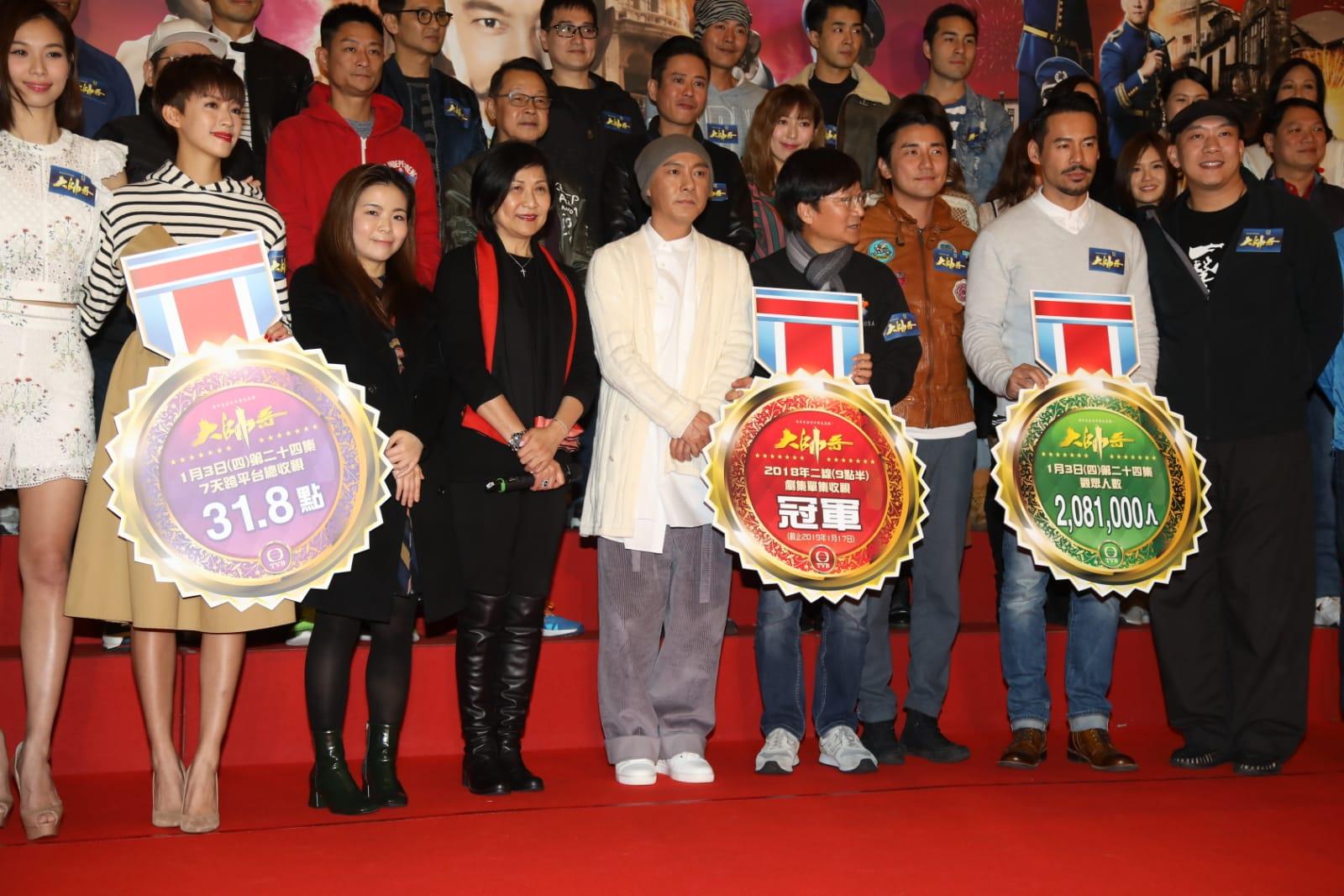 今晚張衛健率領一眾演員蔡思貝、洪永城等出席祝捷晚宴。