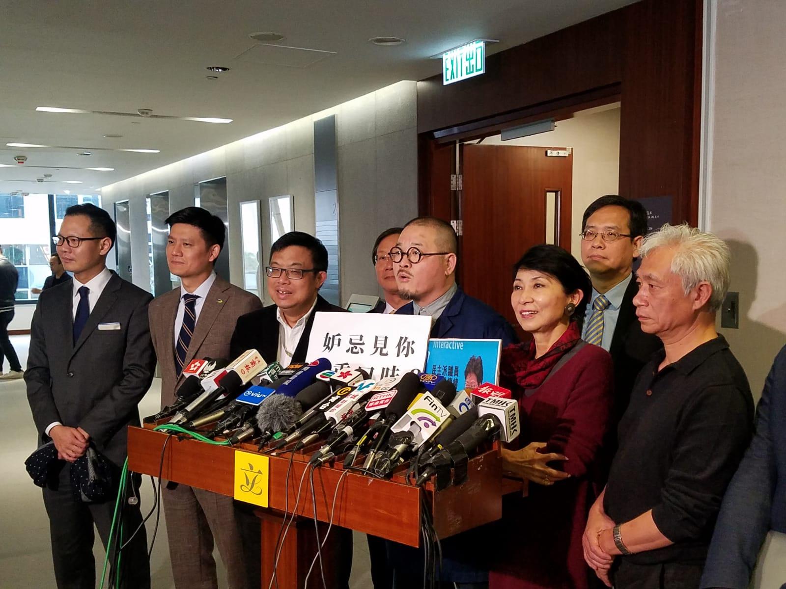 民主派議員斥林鄭月娥只約見建制派是「大細超」、「親疏有別」。