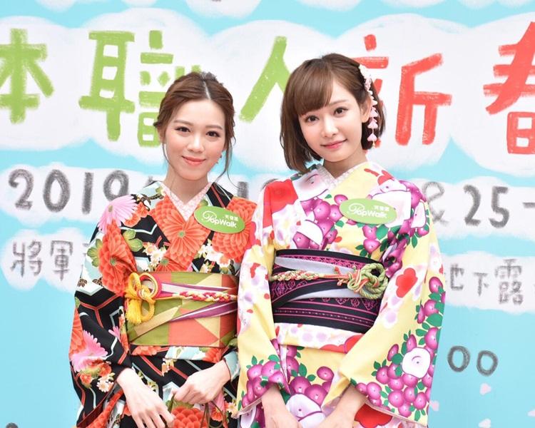 黃芷晴同Aka都愛穿和服。