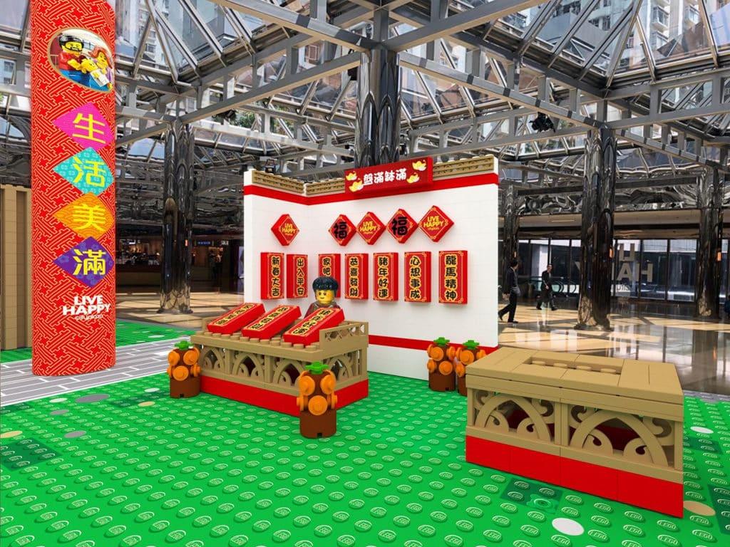 LEGO花市(一)。