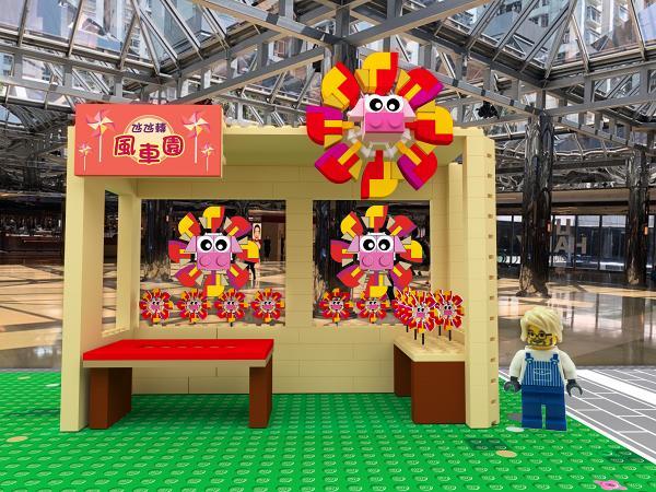 LEGO花市(二)。