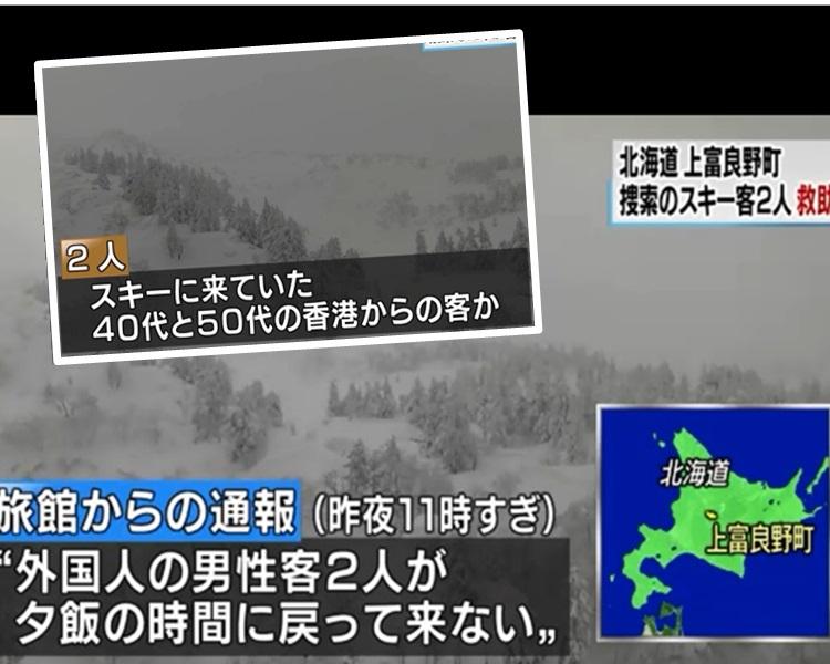 日本傳媒報道事件。NHK截圖