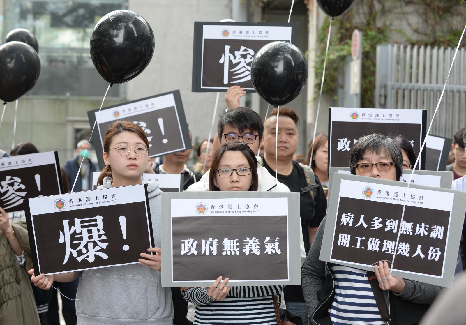 參行人士手帶同寫有「政府無義氣」、「護士被捱義氣」的標語。