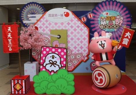 置富Malls旗下商场,举行「Kanahei's Small animals萌乐猪年春节祭」。