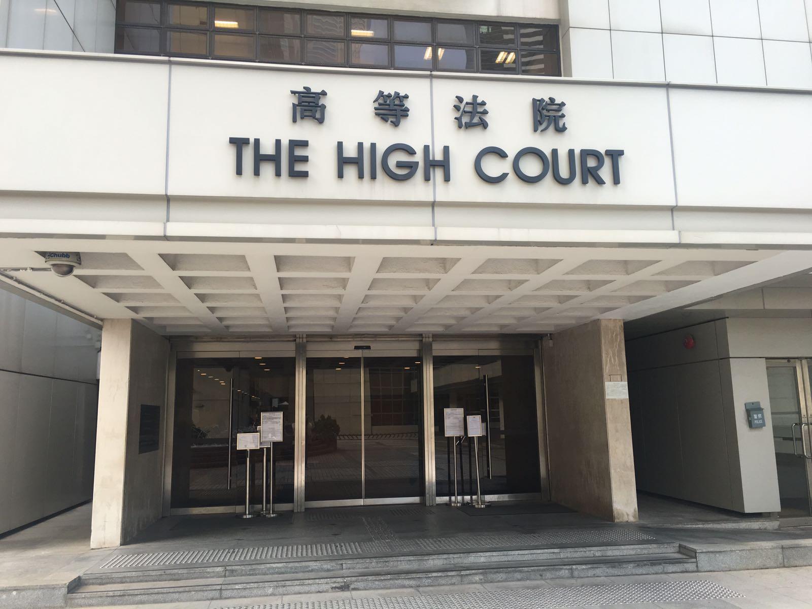 非禮19歲智障女 「壽星公」罪成3月判刑
