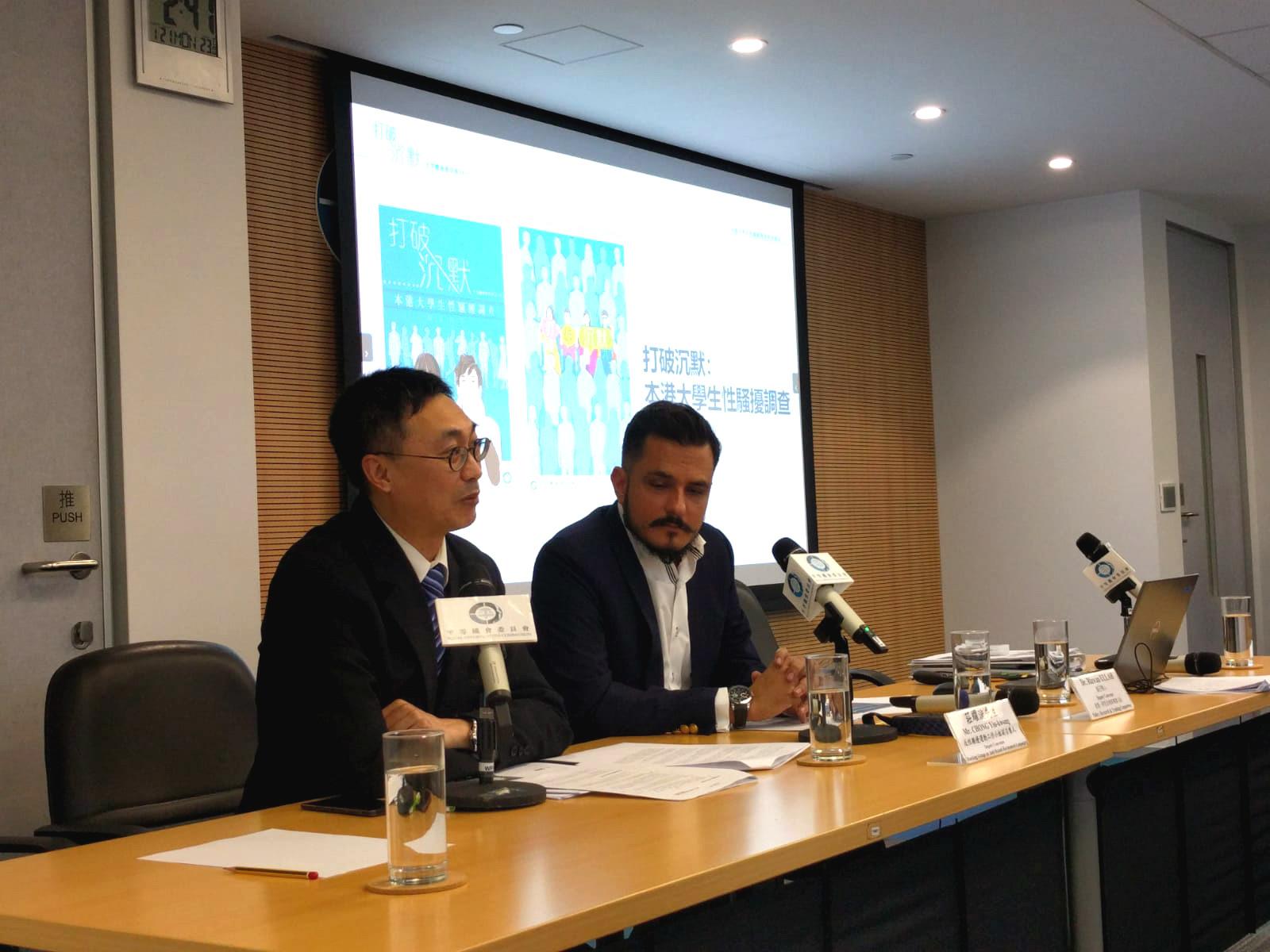 平機會反性騷擾運動工作小組副召集人莊耀洸(左)表示,大學生對性騷擾認知指數平均為69.5分,屬於「B-」成績
