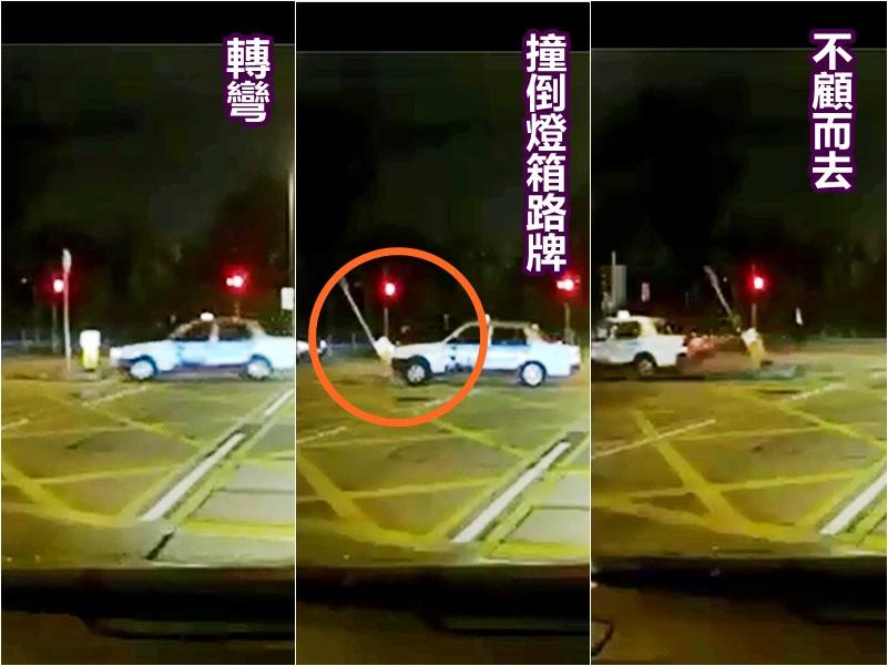 网民车cam直击红的撞倒安全岛灯箱和告示牌。Linda Hui fb片段截图