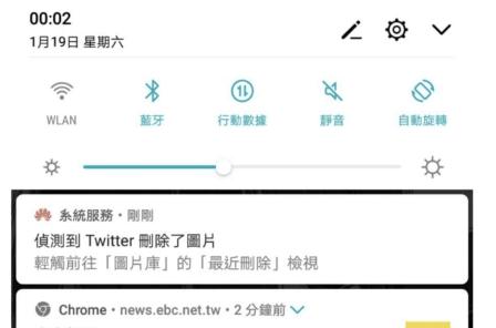 不论内地还是台湾,都网民发现有同样问题。