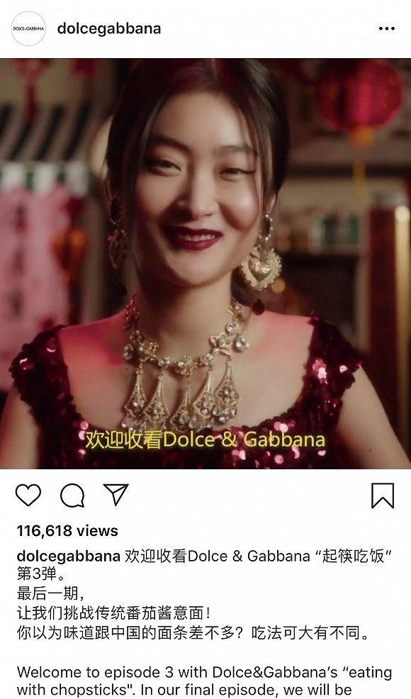 意大利品牌D&G辱华广告女主角。网上图片