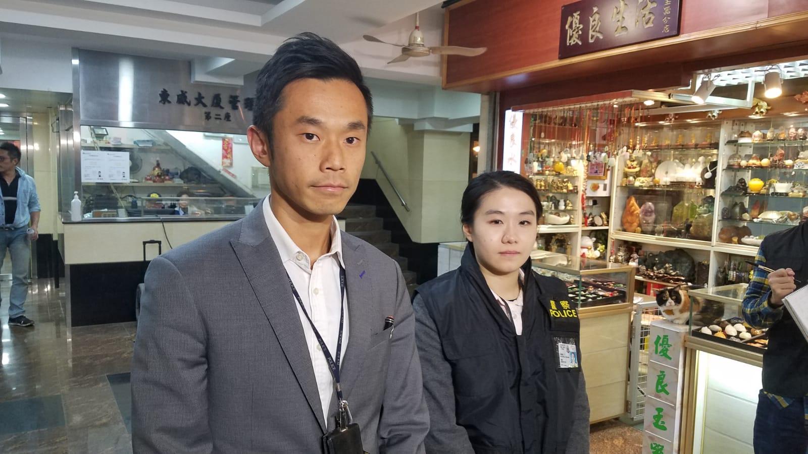 东区警区总督察陈杰峰。