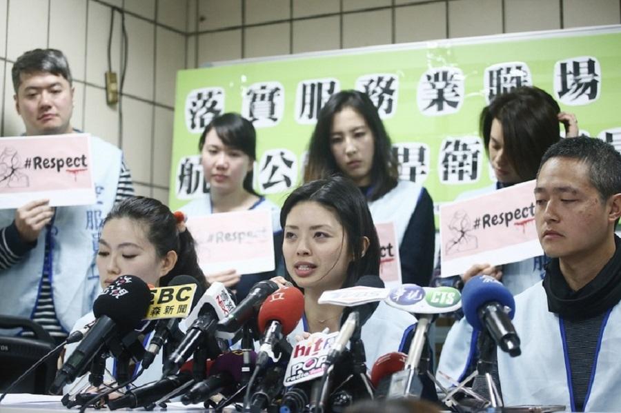 长荣空姐控诉公司无维护员工。网上图片